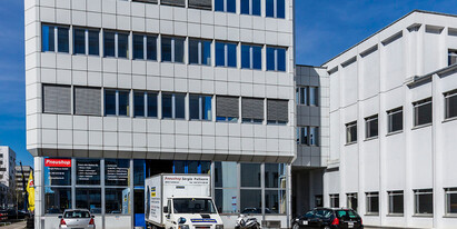 We rent at an optimal location on the outskirts of Zurich 262 m2 developed office space – spacious and ready for your business.